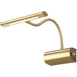 XXXLutz Led-wandleuchte , 279770108 Curtis , Messingfarben , Metall , 18 cm , matt , Flexarm , 004102033802
