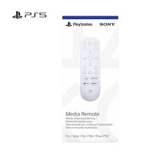 PS5 Medienfernbedienung