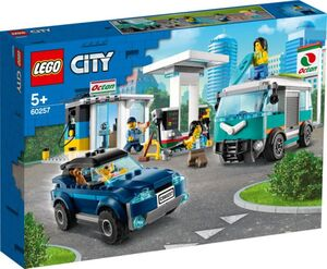 LEGO® City Nitro Wheels 60257 - Tankstelle