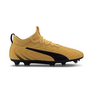 Fußballschuhe Nocken One 20.3 FG Erwachsene gelb