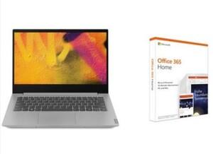 Lenovo Notebook S340-14IIL ,  35,6 cm (14 Zoll), i3-1005G1, 8 GB, 512 GB, 365 Office Home