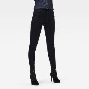 Stringfield Ultra High Skinny Jeans