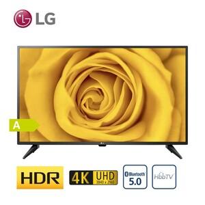 55UN70006LA (Google-Assistant und Amanzon-Alexa nur mit Magic-Remote-FB) · TV-Aufnahme über USB · 3 x HDMI, 2 x USB, CI+ · integr. Kabel-, Sat- und DVB-T2-Receiver · Maße: H 71,8 x B 123,6 x T