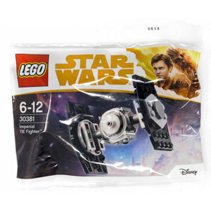 "Lego Star Wars ""Imperial Tie Fighter"""