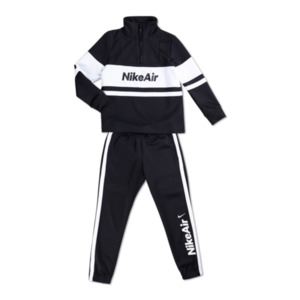 Nike Air Tracksuit - Grundschule Tracksuits