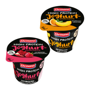 Ehrmann High Protein Joghurt