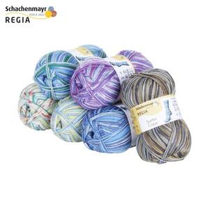 Strumpfwolle versch. Farben, 4-fädig, 100 g, 75 % Schurwolle/25 % Polyamid, Lauflänge: ca. 420 m, je