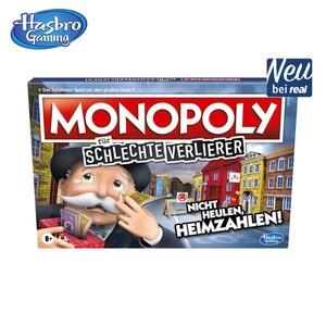 Monopoly für schlechte Verlierer ab 8 Jahren