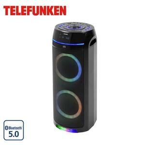 Bluetooth®-Party-Lautsprecher BS1026 mit Radio · CD-/MP3-Player · ca. 4 h Audiowiedergabe · Bass-Boost-Funktion · 2 Mikrofon-Anschlüsse · USB-/ Aux-In-Anschluss · Netz- oder Akkubetrieb  *Ein