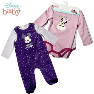 Baby-Bodys Größe: 50/56 - 86/92 oder Baby-Strampler-Set Größe: 50/56 - 62/68, 2er-Pack ab