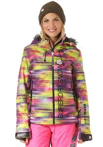 SUPERDRY SD Ski Run - Skijacke für Damen - Mehrfarbig