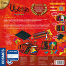 """Bild 2 von Kosmos Gesellschaftsspiel """"Ubongo"""""""