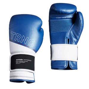 Boxhandschuhe 120 blau Trainingshandschuhe