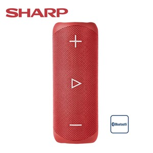 Bluetooth®-Lautsprecher GX-BT280 • 20 Watt RMS • bis zu 12 h Akkulaufzeit • Freisprecheinrichtung •wasserfest (IP56) • USB-/Aux-Anschluss • integr. Akku