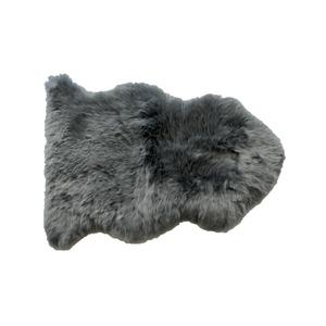 Schaf-Fell dunkelgrau 85 x 55 cm