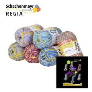 Strumpfwolle  versch. Farben und Dessins, 4-fädig, 100 g, 75 % Schurwolle/25 % Polyamid, Lauflänge ca. 420 m