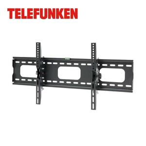 """TV-Wandhalterung WM307 für 37"""" (94 cm) bis 90"""" (229 cm) · VESA max. 800 x 400 · Belastbarkeit: 60 kg · neigbar"""