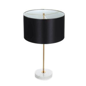 """Tischlampe """"Piona 110"""", schwarz⁄gold⁄weiß"""