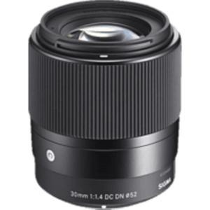 SIGMA 30 mm F1.4 DC DN Contemporary  f/1.4 DC (Objektiv für Sony E-Mount, Schwarz)