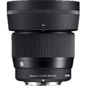 SIGMA 56mm F1,4 DC DN  Contemporary Sony-E  1.4 ASP, DC, IF (Objektiv für Sony E-Mount, Schwarz)