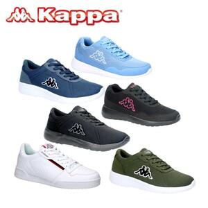Trendige Damen- oder Herren-Sneaker versch. Designs, passend zur sportiven Mode, Damen-Größe: 37 - 40 Herren-Größe: 41 - 45