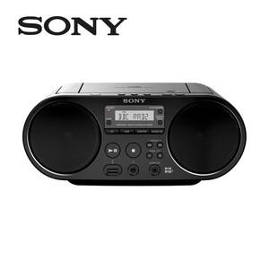 DAB+-Radio ZS-PS55 · CD-Player, MP3 · Audio-In, USB-Anschluss · Netz- oder Batteriebetrieb