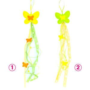 Dekohänger Filz  Schmetterling in verschiedenen Varianten