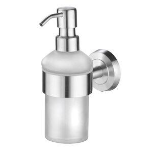 AMARE Seifenspender Kolbenpumpe Glas rund - mit Wandhalter, Silber