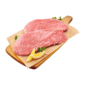 MEINE METZGEREI     Kalbs-Schnitzel