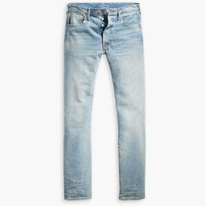 Levi's® Jeans 501® Original Fit, 00501-2550, 5-Pocket, Knopfleiste, für Herren