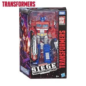 Transformers Generations War for Cybertron versch. Modelle, ab 8 Jahren