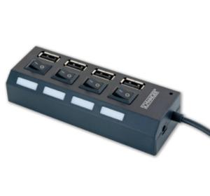 SCHWAIGER USB-2.0-Hub
