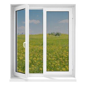 Hoberg Fenster-Moskitonetz 150 x 130 cm, Schwarz