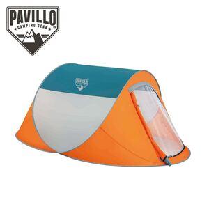 Pavillo Pop Up Zelt Nucamp X2