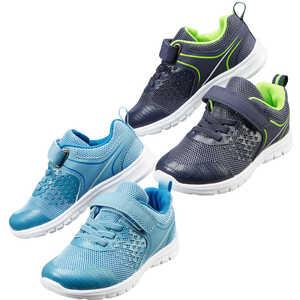 KUNIBOO®  Jungen-Sportsneaker