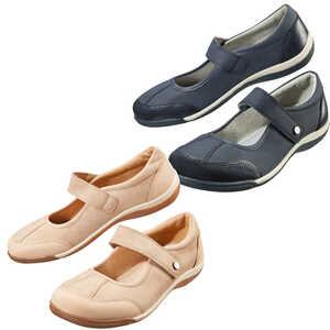OYANDA®  Damen-Komfort-Ballerinas
