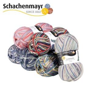 Strumpfwolle  versch. Farben und Dessins, 4-fädig, 100 g, 75 % Schurwolle/25 % Polyamid, Lauflänge ca. 420 m, je