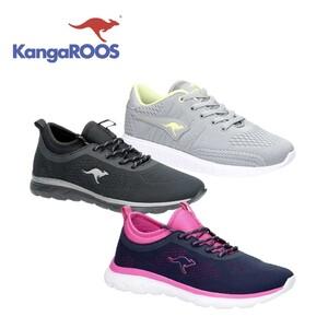 Trendige Damen- oder Herren Sneaker verschieden Designs,  passend zur sportiven Mode, Damen-Größen: 37 - 41 Herren-Größen: 41 - 45, je