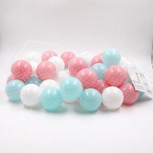50 Bälle für Bällebad, weiß/rosa/blau, Ø 7 cm