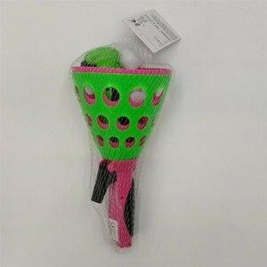 """Fangspiel """"Pop & Catch"""", mit 3 Spielbällen und 2 Fangbechern, ca. 25 cm"""