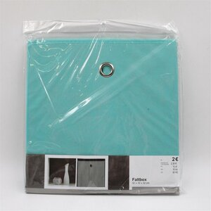 Faltbare Aufbewahrungsbox/Faltbox, ca. 32 x 32 x 32 cm, Kunststoff, mint