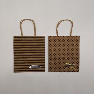 Geschenktasche 21 x 17,5 x 8 cm, verschiedene Designs