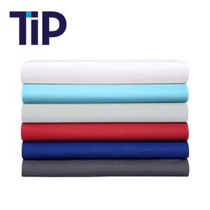 Spannbetttuch 50 % Baumwolle/50 % Polyester, 100 x 200 cm,  150 x 200 cm 7,99 €, 180 x 200 cm 9,99 €, je
