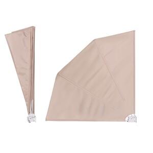Never Indoor Seitenmarkise 160 x 160 cm SLTM06-BEI beige