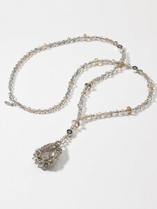 Kette Juwelenkind silber
