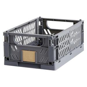 XXXLutz Klappbox , 73840 , Grau , Kunststoff , 16.5x10x25 cm , faltbar , 006096004401