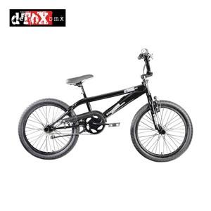 BMX-Rad 20er - Alu-V-Bremsen - Aluminium-Felgen