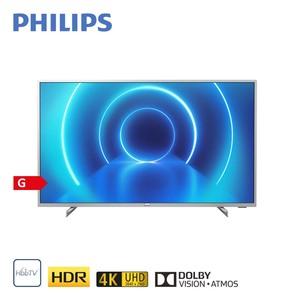 50PUS7555/12 · TV-Aufnahme über USB · 3 x HDMI, 2 x USB, CI+ · integr. Kabel-, Sat- und DVB-T2-Receiver · Maße: H 66 x B 112,3 x T 7,9 cm · Energie-Effizienz A (Spektrum A+++ bis D)  Bildschir