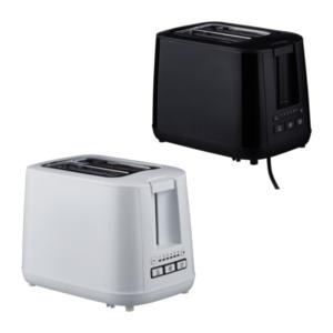 QUIGG     Elektronischer Doppelschlitztoaster GT-Tds-e-01