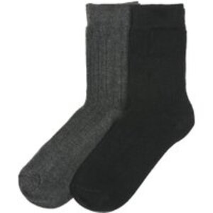 COOL CLUB Socken 2er Pack